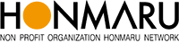 本丸ネットワーク